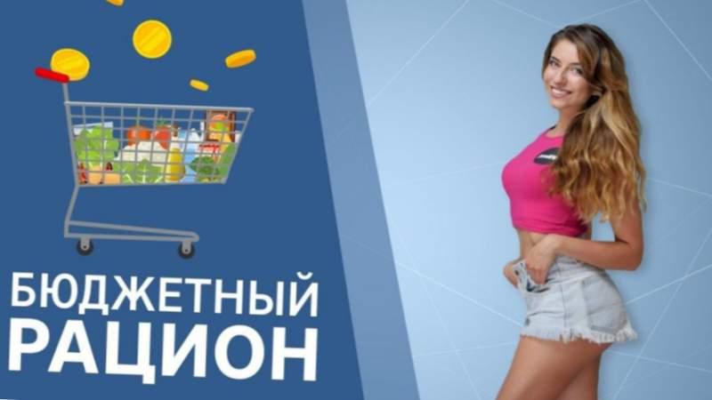 pierde în greutate nu mănâncă o săptămână