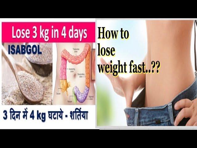 pierdere în greutate prin ispaghol biotrust fat burner