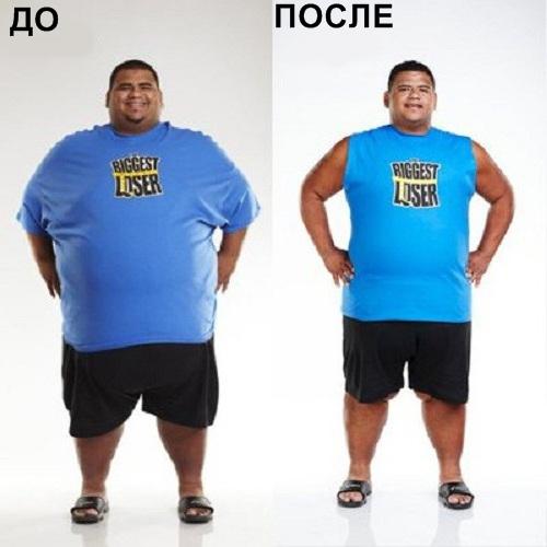 Saună pierdere în greutate înainte și după |