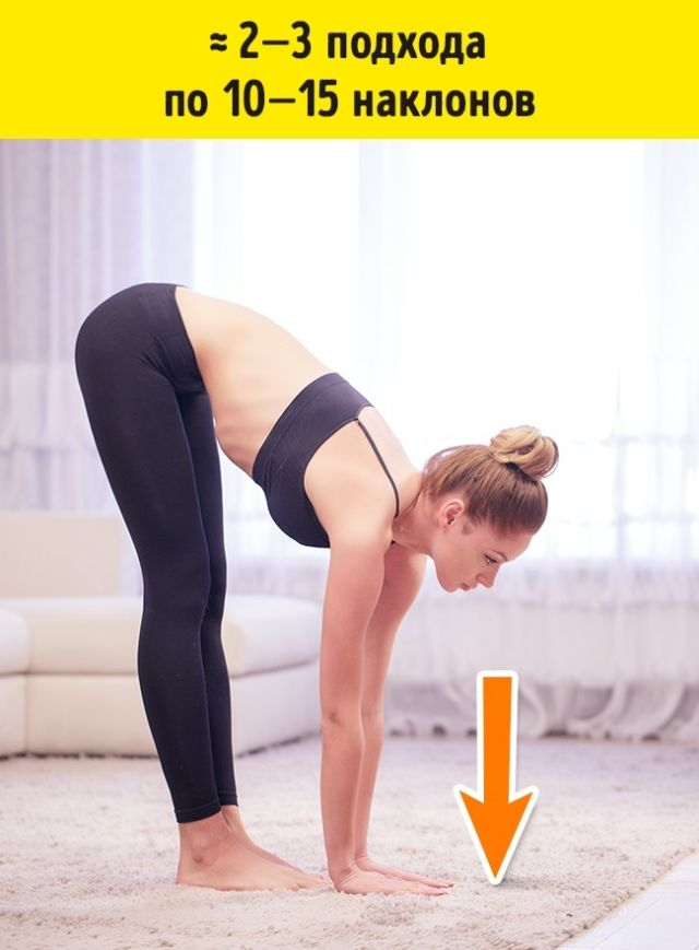 pierde grăsimea înclină-te nu pot pierde ultima cantitate de grăsime corporală