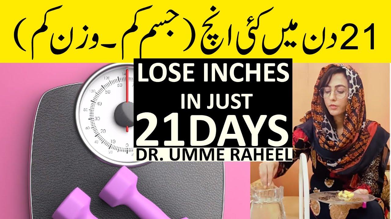 slăbire umme raheel pierdere în greutate spate mai mică